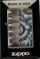 Zippo Feuerzeug Gears Design
